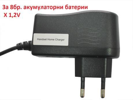 зарядно за 8бр 1,2V акумулаторни батерии 2