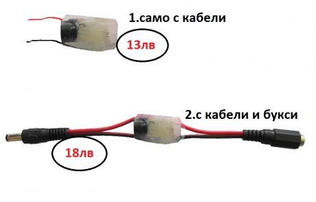 звуков индикатор за зареден оловен акумулатор 12V 1