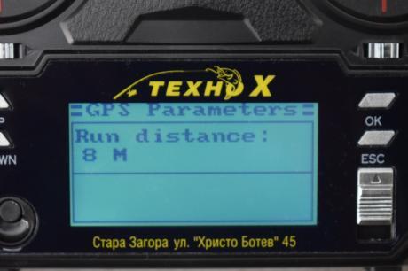Лодка за захранка с вграден GPS 3