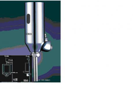 автоматичен кран за писоар 3