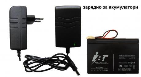 зарядно за акумулатори 2