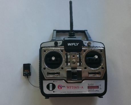 радио управление за модели 1