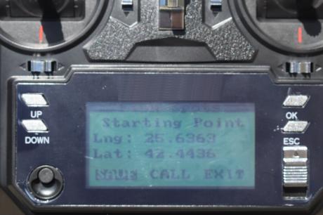 лодка за захранка малка с вграден GPS 2