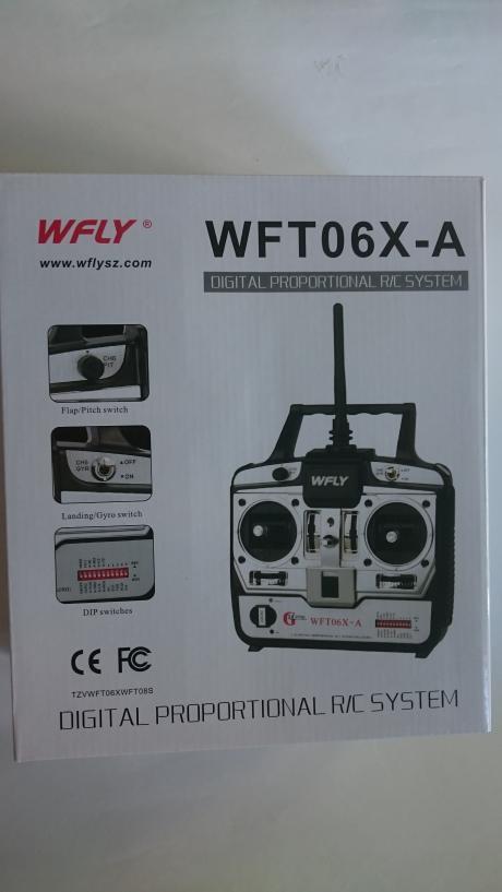 радио управление за модели 2