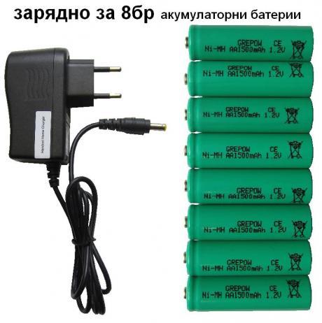 зарядно за акумулатори 3
