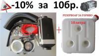 ПЕЧКА СУХА 5KW