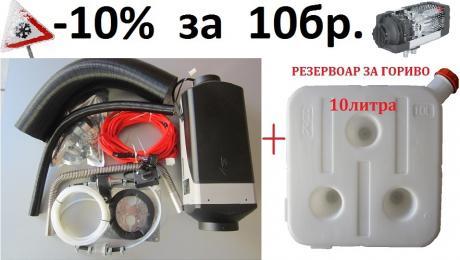 ПЕЧКА СУХА 5KW 1