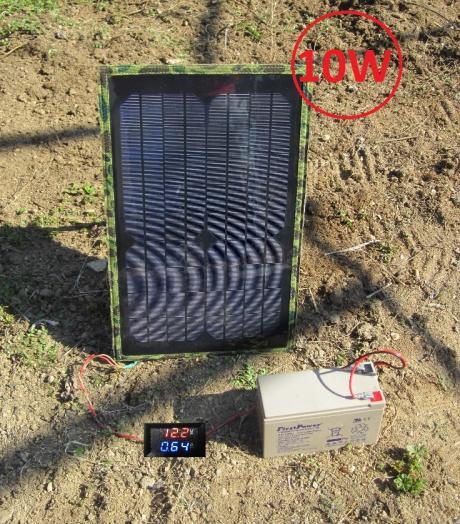 10/20W соларно зарядно за акумулатори  3