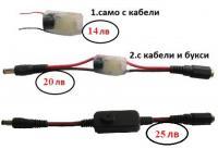звуков индикатор за зареден оловен акумулатор 12V