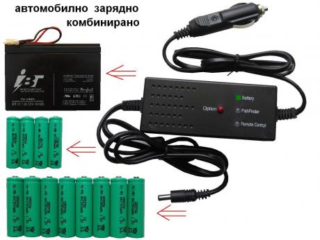 зарядно за акумулатори 1